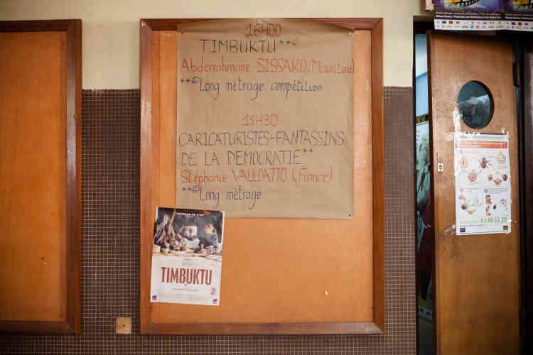 Le hall du cinéma Le Burkina, où a été projeté le film «Timbuktu» pendant le Fespaco.