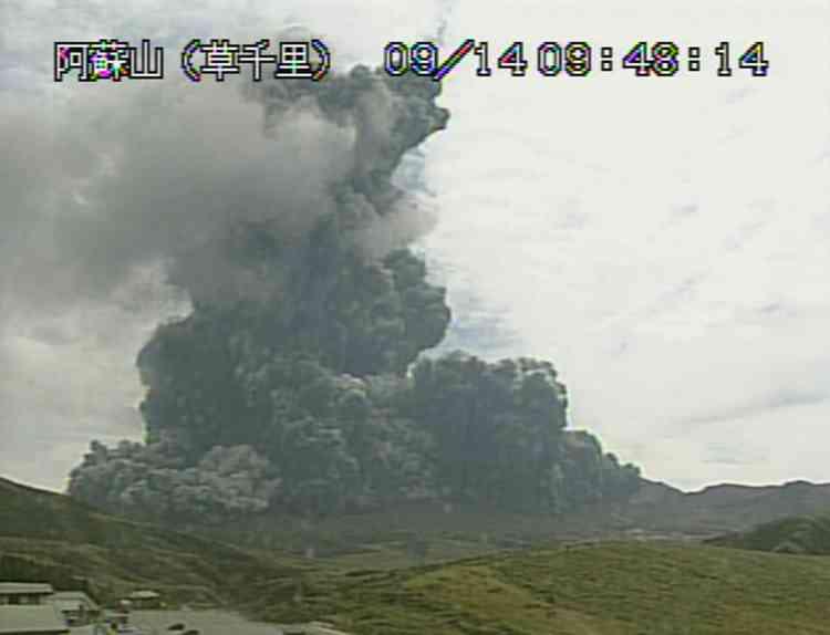 Le mont Aso s'était réveillé en novembre l'an dernier et avait connu depuis plusieurs petites éruptions.