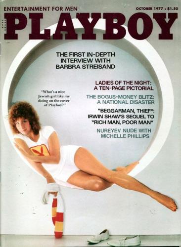Barbra Streisand, en octobre 1977.