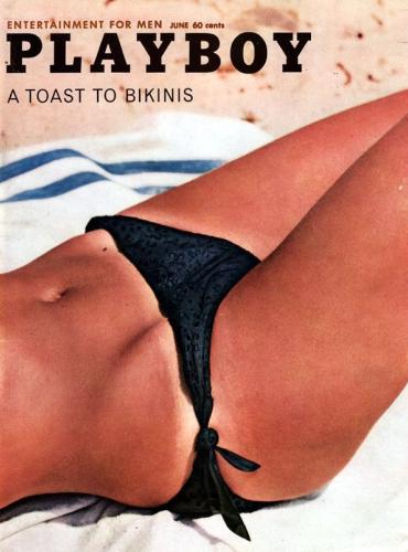 La une du numéro de juin 1962. Entre 1955 et 1975, le magazine passe de 50 000 exemplaires à plusieurs millions par numéro.