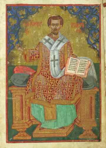 « Cette miniature représente Jean Chrysostome, père de l'Eglise. Elle s'apparente au travail de l'icône, notamment ici à la fameuse école d'Alep. Certains peintres d'icônes étaient également miniaturistes.»