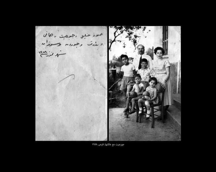 «Dor Guez présente l'histoire de sa grand-mère, Samira Monayer, et de sa famille originaire de Jaffa. Après son expulsion en 1948 pendant l'exode palestinien, la famille fut dispersée entre Lydd (Lod), Amman, Chypre, Le Caire et Londres.»