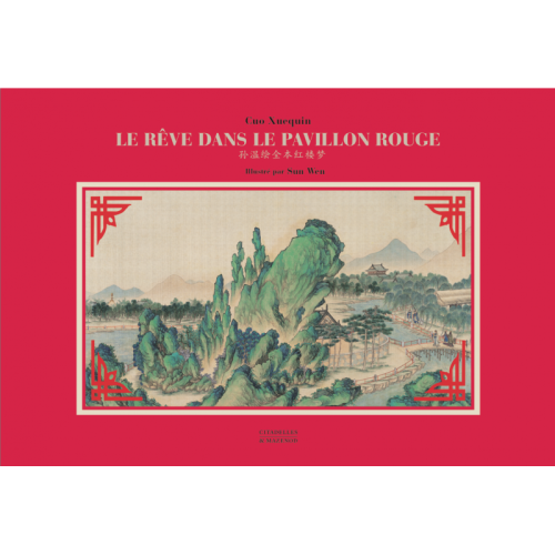 Ecrit par Cao Xueqin au XVIIIe siècle, sous le règne de l'empereur Qianlong (dynastie Qing), cet ouvrage décline en 120 chapitresla vie de plusieurs familles aristocratiques chinoises, entre grandeur et décadence, apogée et déclin. Jardin, luxe, volupté et bonheur: dans un décor propice au roman et à l'onirisme, c'est un voyage dans le temps qui nous est proposé ici, ponctué et illustré par des œuvresde Sun Wen (réalisées il y a deux siècles), reproduites sur papier de soie. Un livre-objet qui s'adresse aux bibliophiles, aux historiens et à tous ceux qui s'intéressent àla Chine impériale.